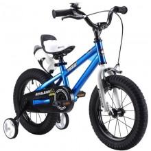 Bicicleta copii BMX Sun Baby 16