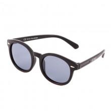 Ochelari de soare pentru copii polarizati Pedro PK103-1